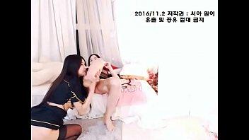 jin hye kim Roped ebony girl get an enema